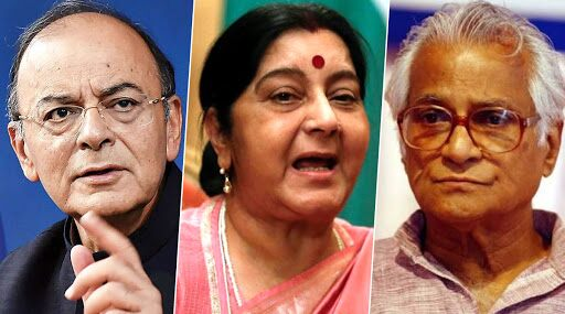 Padma Award 2020: अरुण जेटली, सुषमा स्वराज, जॉर्ज फर्नांडिससह 7 जणांना पद्म विभूषण पुरस्कार जाहीर; पहा संपूर्ण यादी