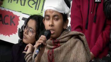 JNU Violence: जेएनयू विद्यार्थी संघटनेची अध्यक्ष आईशी घोष हिने हिंसाचारापूर्वी 3 तास दिल्ली पोलिसांना माहिती देत मागितली होती मदत; रिपोर्ट