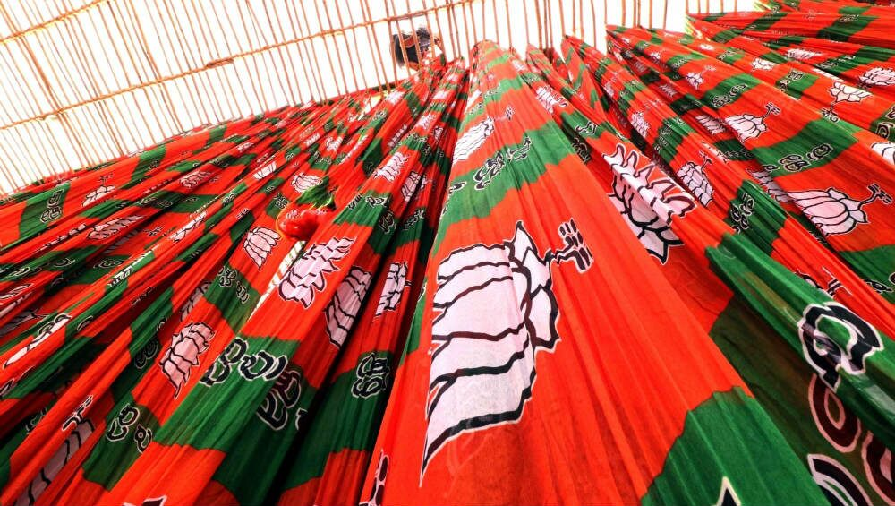 Jaysingrao Gaikwad Quits BJP: मराठवाड्यात भाजपला मोठा धक्का; माजी केंद्रीय राज्यमंत्री जयसिंगराव गायकवाड यांची पक्षाला सोडचिठ्ठी