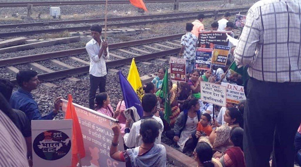 Bharat Bandh: भारत बंदला हिंसक वळण; सांगली, भुसावळ, धुळे जिल्ह्यातील अंदोलक आक्रमक