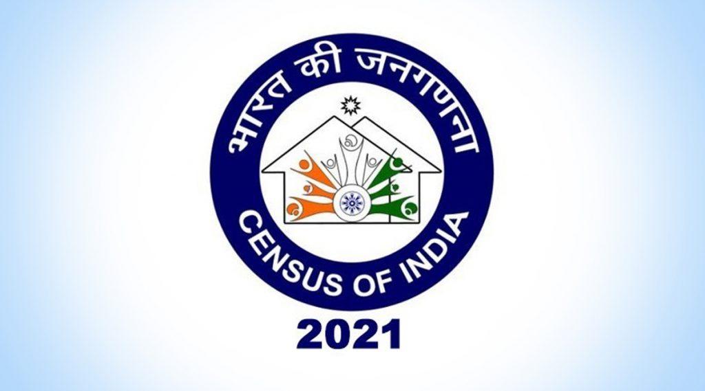 जनगणना 2021 ची तयारी सुरु; नागरिकांना द्यावी लागणार या 31 प्रश्नांची उत्तरे