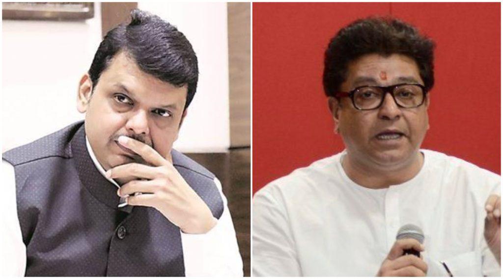 मनसे अध्यक्ष राज ठाकरे आणि भाजप नेते देवेंद्र फडणवीस यांच्यात गुप्त बैठक; महाराष्ट्रात नवे राजकीय समिकरणाची चर्चा