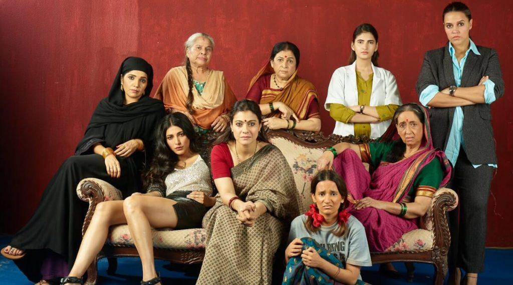 Devi First Look: पहिल्यांदाच काजोल, नीना कुलकर्णी, मुक्ता बर्वेसह 9 अभिनेत्री  एकत्र; नऊ महिलांची शोकांतिका सांगणाऱ्या 'देवी' चित्रपटाचा First Look (Photo)