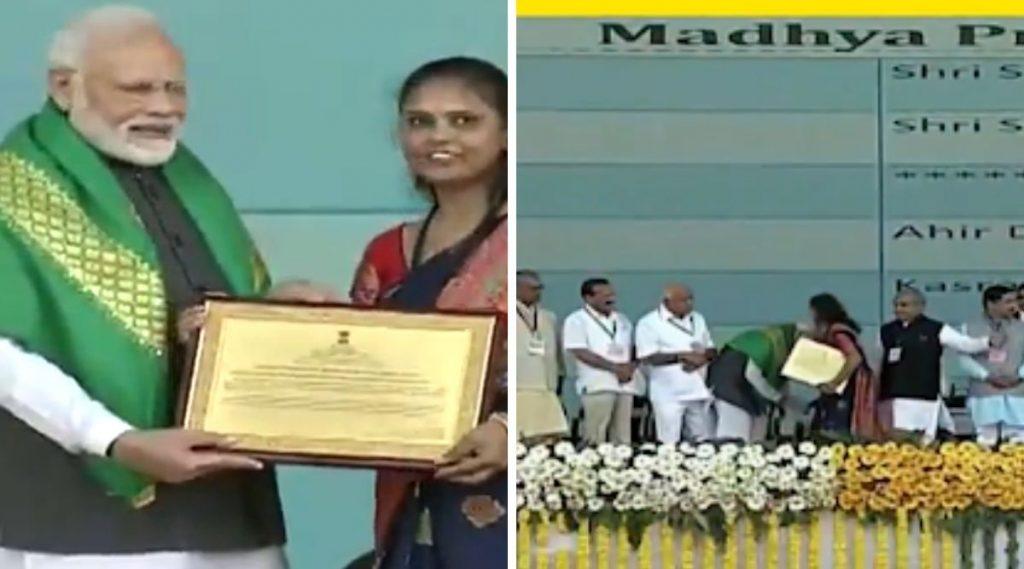 कर्नाटक: कृषी कर्मण पुरस्कार वितरण सोहळ्यात महिलेच्या पायाशी झुकले पंतप्रधान नरेंद्र मोदी; 'हे' होते कारण