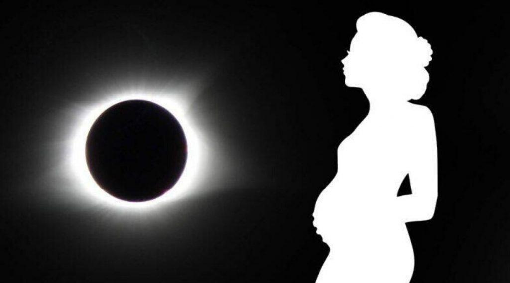 Chandra Grahan 2020: उद्या वर्षातील पहिले चंद्र ग्रहण; गर्भवती महिलांनी घ्यावी 'ही' खास काळजी