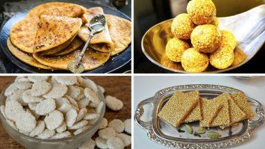Makar Sankranti 2020: तिळगूळ, तीळ वडी ते रेवड्या यंदा मकर संक्रांती दिवशी पहा कसे बनवाल हे गोडाचे पदार्थ (Watch Video)