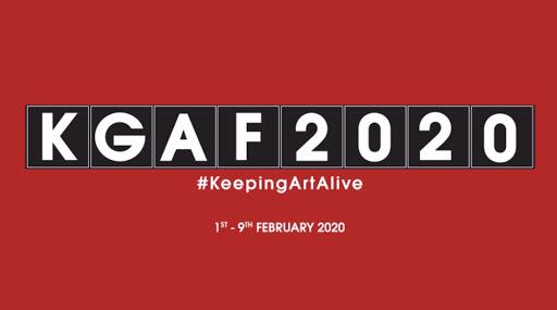Kala Ghoda Art Festival 2020: मुंबईच्या सांस्कृतिक विश्वातील 'काळा घोडा कला महोत्सवा'ला 1 फेब्रुवारीपासून सुरुवात; पहा काय आहे 21 व्या पर्वाचे खास आकर्षण