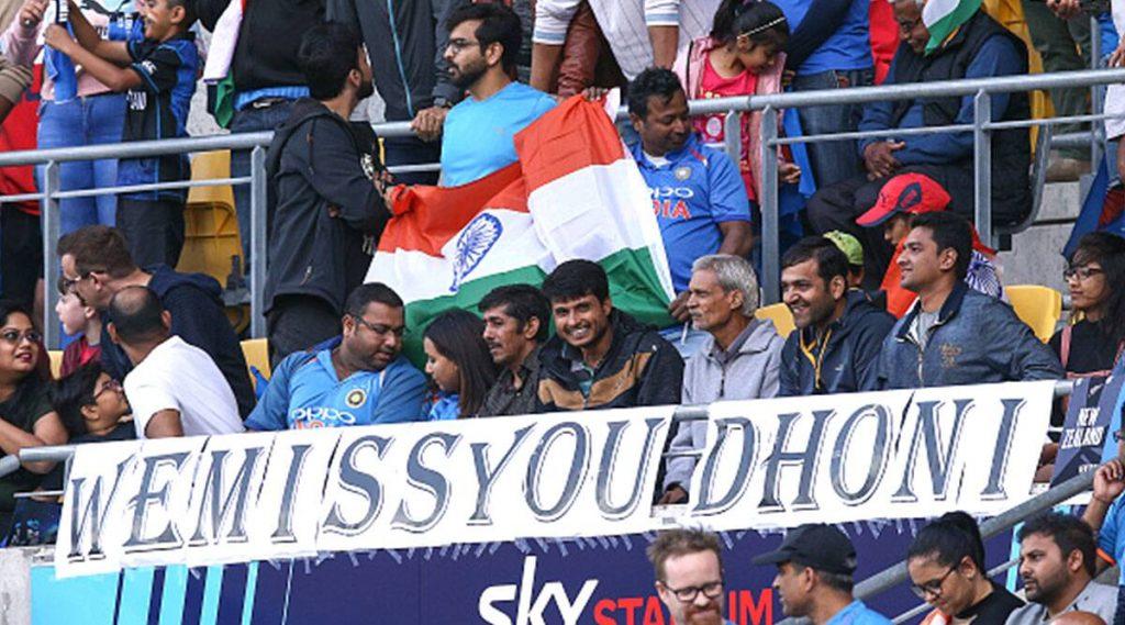 IND vs NZ 4th T20I: वेलिंग्टन स्टेडियममध्ये न्यूझीलंडविरुद्ध फॅन्सने झळकावलं 'We Miss You Dhoni'चं पोस्टर, पाहा Tweet