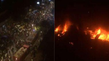 Mumbai Fire: कुर्ला-पश्चिम येथील मेहता इमारतीला भीषण आग; अग्निशमनदलाच्या 4 गाड्या घटनास्थळी दाखल