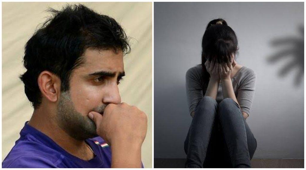 दिल्ली: प्रशिक्षक माझ्यावर बलात्काराचा प्रयत्न करतो; महिला क्रिकेटपटूची खा. गौतम गंभीर यांच्याकडे तक्रार, ट्विटद्वारे मदतीची मागणी