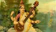 Vasant Panchami 2020: जाणून घ्या का साजरी केली जाते वसंत पंचमी; उत्सवाचे महत्व, पूजाविधी आणि मुहूर्त