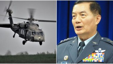 तैवान: सार्वत्रिक निवडणुकीपूर्वी हेलिकॉप्टर अपघात, उप-लष्कर प्रमुख Shen Yi-ming यांचा मृत्यू
