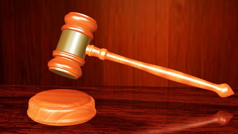 Palghar Lynching Case: पालघर मॉब लिंचिंग प्रकरणी 25 आरोपींचा जामीन कोर्टाने फेटाळला
