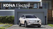 Hyundai Kona बनली जगात सर्वाधिक उंचीवर पोहोचणारी पहिली इलेक्ट्रिक एसयूव्ही; गिनीज बुकमध्ये नोंद, जाणून घ्या वैशिष्ठ्ये