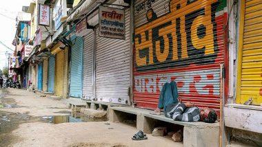Bharat Bandh: इंधन दरवाढ, जीएसटी, ई-वे बिल विरोधात व्यापाऱ्यांकडून आज भारत बंद; पहा कोणत्या सेवांवर होणार परिणाम