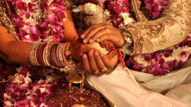 Shubh Vivah Muhurat 2020: आगामी वर्षभरात विवाह  मुहूर्ताची चंगळ;  इथे पहा संपूर्ण यादी