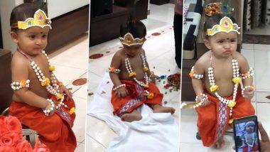 Makar Sankranti 2020 Bornahan: लहान मुलांचे का केले जाते बोरन्हाण? कशी कराल तयारी; वाचा सविस्तर