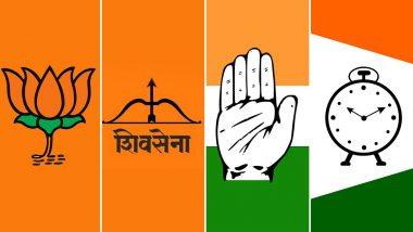 Maharashtra ZP Election Results 2020 Highlights :  पालघर, धुळे, वाशिम,अकोला, नंदुरबार, नागपूर जिल्हा परिषद आणि पंचायत समिती निवडणूक अंतिम निकाल, ठळक घडामोडी, घ्या जाणून