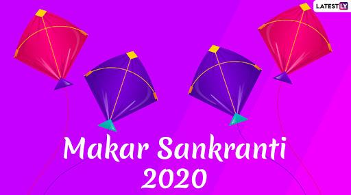 Makar Sankranti 2020: मकर संक्रांतीला तुमच्या राशीनुसार 'या' गोष्टींचे दान करणे ठरू शकते शुभ