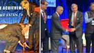 टायकॉन पुरस्कार वितरण सोहळ्यात इन्फोसिसचे नारायण मूर्ती यांनी रतन टाटा यांचे पदस्पर्श करत घेतला आशिर्वाद, पाहा व्हिडिओ