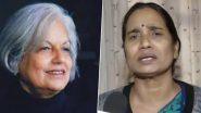Nirbhaya Case: सोनिया गांधी यांचे उदाहरण घेऊन गुन्हेगारांना माफ करा; निर्भयाची आई आशा देवी यांना दोषींच्या वकिल इंदिरा जयसिंह यांचा अजब सल्ला