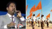 RSS ही भारतातील दहशतवादी संघटना आहे, त्यावर बंदी घाला; बाबासाहेब आंबेडकर यांचे पणतु राजरत्न यांची मागणी