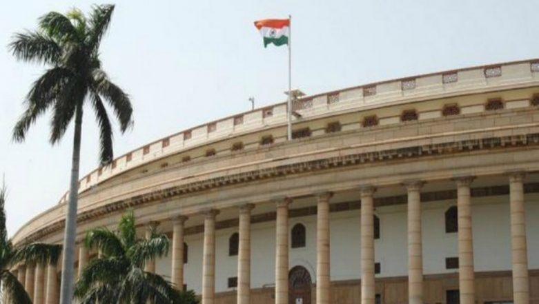Monsoon Session Of Parliament 2020: संसदेच्या पावसाळी अधिवेशनात सहभागी होण्यासाठी सर्व खासदारांकडे कोविड-19 रिपोर्ट असणं बंधनकारक