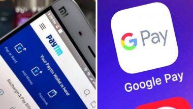 Paytm आणि Google Pay च्या माध्यमातून होतेय नागरिकांची फसवणूक, तुम्ही सावधगिरी बाळगा