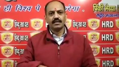 JNU मध्ये हल्ला आम्ही केला! हिंदू रक्षक दलाचे कार्यकर्ता पिंकी चौधरी यांची कबुली (Watch Video)