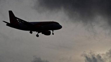 इराणची राजधानी तेहरानमध्ये झाला मोठा विमान अपघात; 180 पॅसेंजर मृत्यूमुखी