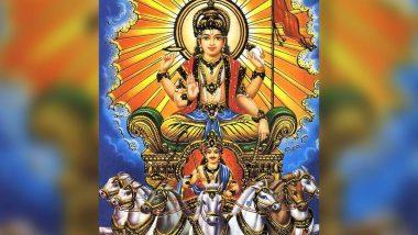 Ratha Saptami 2020: यंदा 1 फेब्रुवारीला साजरी होणार 'रथ सप्तमी'; जाणून घ्या पूजा विधी, मुहूर्त, धार्मिक आणि वैज्ञानिक महत्त्व
