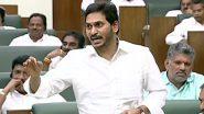 आंध्र प्रदेशच्या आता 3 राजधान्या; मंत्रिमंडळाच्या बैठकीमध्ये विधेयकाला मंजुरी
