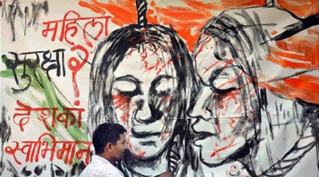 Nirbhaya Gang-Rape & Murder Case: निर्भया सामूहिक बलात्कार आणि हत्या प्रकरणाचा घटनाक्रम 2012 ते 2020; ठळक घडामोडींवर एक नजर