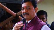 Shivrajyabhishek Sohala 2020: रायगडावर यंदाही शिवराज्याभिषेक सोहळा होणारच, शिवभक्तांसाठी लाईव्ह प्रक्षेपण करणार- छत्रपती संभाजी राजे