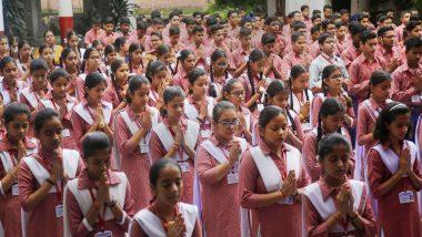 26 जानेवारीपासून राज्यातील सर्व शाळांमध्ये संविधानच्या प्रस्तावनेचे वाचन सक्तीचे; ठाकरे सरकारचा आदेश