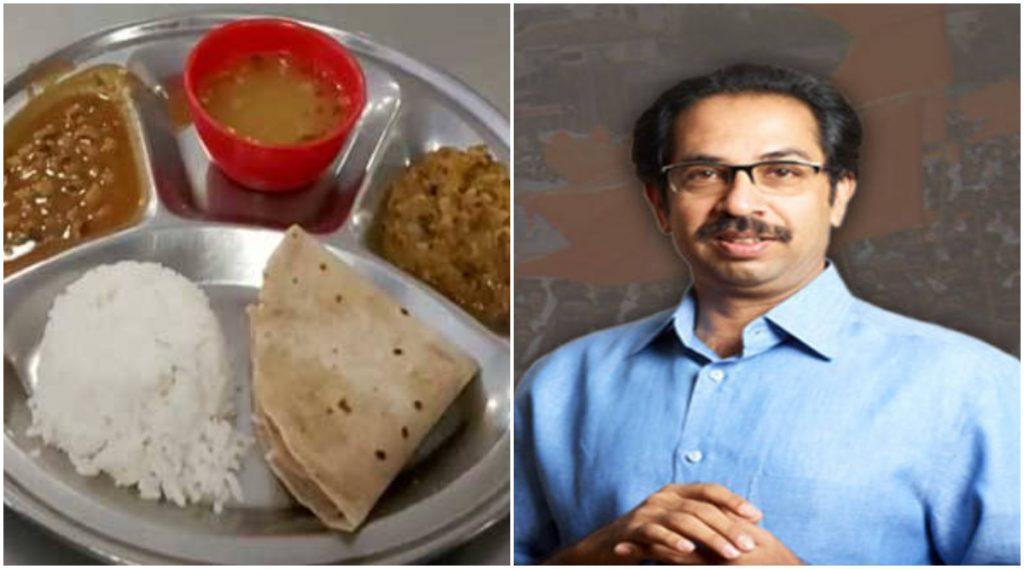 शिवभोजन थाळी: तुमच्या जिल्ह्यात कोणत्या ठिकाणी मिळणार 10 रुपयांत जेवण