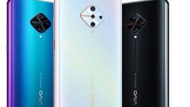 Vivo S1 Pro: किंमतीच्या तुलनेत जबरदस्त कॅमेरा आणि स्टोरेज फिचर देणारा विवोचा नवीन स्मार्टफोन भारतात लाँच; पाहा याची आकर्षक वैशिष्ट्ये