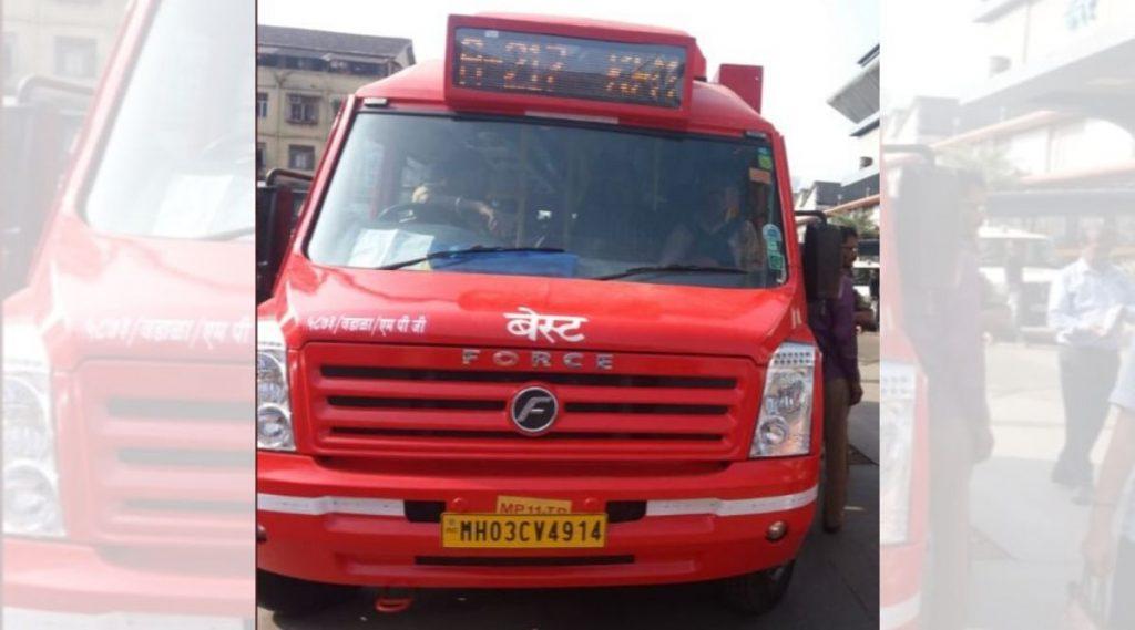 मुंबई: दादर रेल्वे स्टेशन ते केईएम नवीन एसी बससेवा सुरु