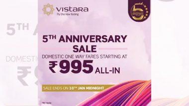 Vistara 5th Anniversary Offer: 14,555 रूपयांत International तर 995 रूपयांमध्ये Domestic विमान प्रवासाची संधी; 10 जानेवारी पर्यंत बूक करू शकता तिकिटं!