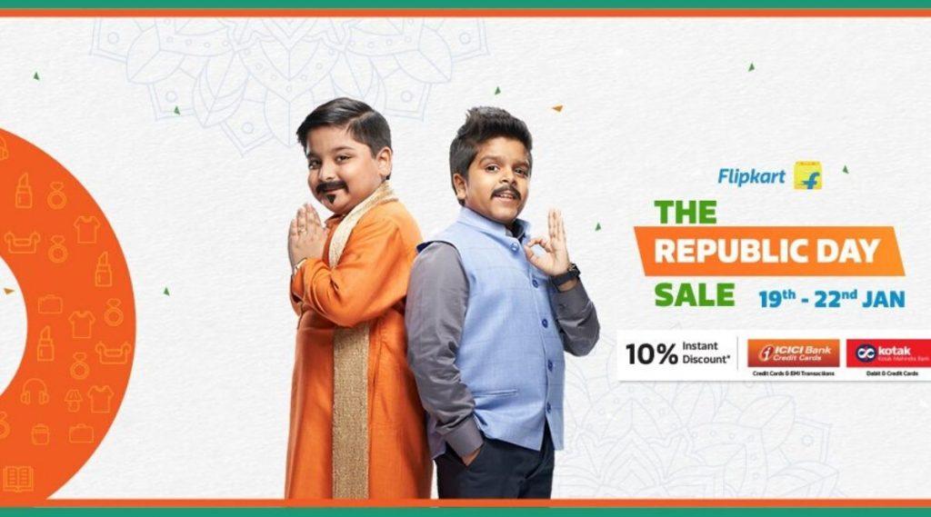 Flipkart The Republic Day Sale आजपासून सुरु; 22 जानेवारीपर्यंत 'या' स्मार्टफोन्सवर मिळणार बंपर ऑफर