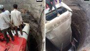 Nashik Accident: रिक्षा-बस विहीरीत कोसळून झालेल्या भीषण अपघातात 26 ठार, 32 जखमी; बचावकार्य संपलं