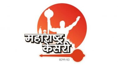 Maharashtra Kesari 2019-20 Semi Final Live Streaming: 'महाराष्ट्र केसरी कुस्ती' स्पर्धेमधील रंगतदार सामने इथे पहा लाईव्ह; बाला रफीक शेख, अभिजित कटके आज उतरणार मैदानात!