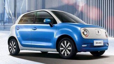 खुशखबर! भारतात दाखल होत आहे जगातील सर्वात स्वस्त Electric Car; जाणून घ्या वैशिष्ठ्ये आणि किंमत