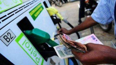पेट्रोल-डिझेल महागले, प्रति लिटर 60 पैशांची वाढ; 'हे' आहेत नवीन दर