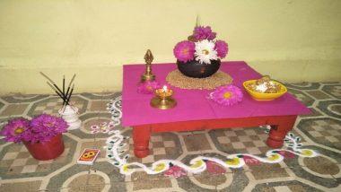 Makar Sankranti 2020 Sugad Puja Vidhi:  मकर संक्रांती दिवशी सुगड पूजन कधी आणि कसं कराल?