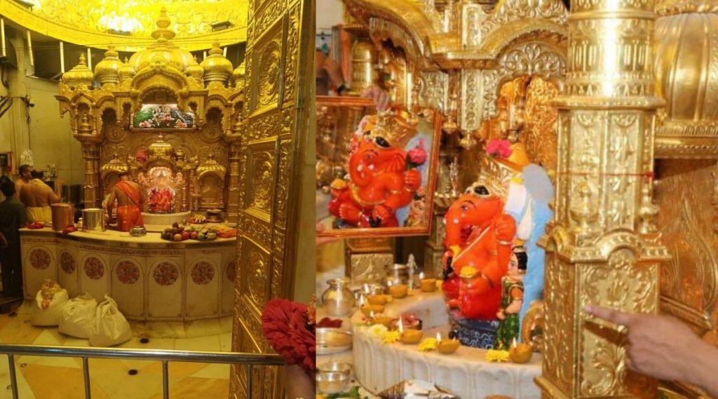 मुंबई: प्रभादेवी तील सिद्धीविनायकाच्या चरणी निनावी भक्ताकडून 35 किलो सोनं दान (Photos)