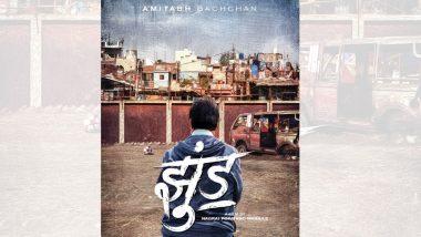 Jhund First Look: नागराज मंजुळे दिग्दर्शित आगामी बॉलिवूड सिनेमाची पहिली झलक; अमिताभ बच्चन यांनी शेअर केलं खास पोस्टर