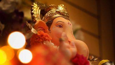 Maghi Ganesh Jayanti 2020 Date: माघी गणेश जयंती 2020 साजरी करण्याचा मुहूर्त, वेळ, पूजा विधि
