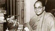 Subhas Chandra Bose Jayanti 2020 Quotes: नेताजी सुभाषचंद्र बोस यांचे हे 5 प्रेरणादायी विचार बदलतील तुमचा जीवनाकडे पाहण्याचा दृष्टीकोन!