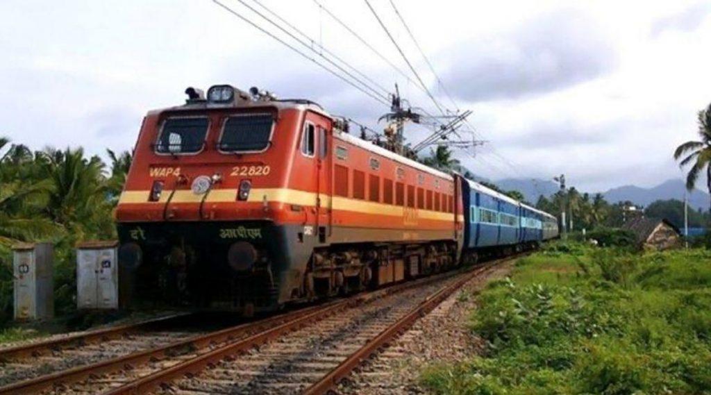 Anganewadi Jatra 2020 Special Trains: आंगणेवाडीच्या भराडीदेवी जत्रेला आजपासून सुरूवात; मध्य रेल्वे कडून भाविकांसाठी 4 विशेष गाड्या; इथे पहा संपूर्ण वेळापत्रक